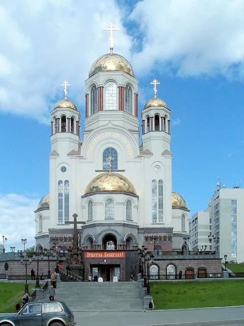 Blutkirche, Kathedrale auf dem Blut, Jekaterinburg
