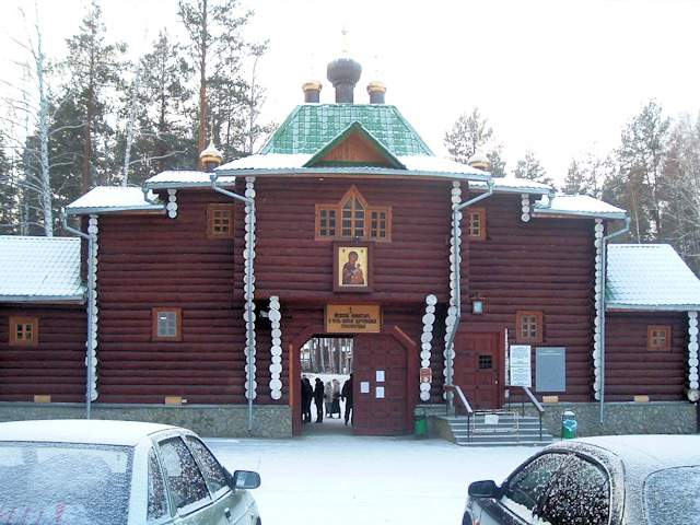 Eingang Kloster, Ganina Jama