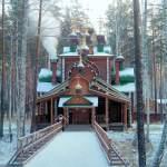 Kirche, Gedenken, Zar Nikolaus II, Ganina Jama