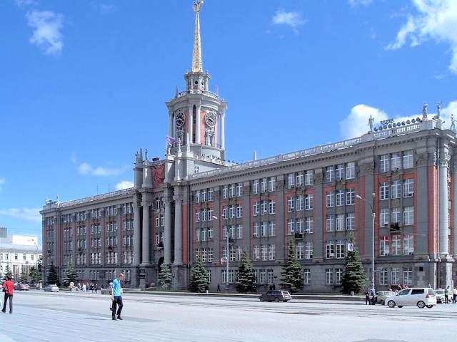Rathaus, Jekaterinburg