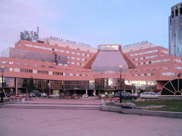 World Trade Center, Jekaterinburg