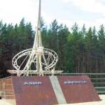 jekaterinburg, Jekaterinburg – eine russische Stadt am Ural